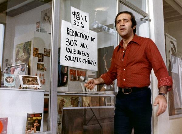 CHINOIS A PARIS 1974 07